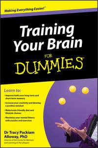 Книга Training Your Brain For Dummies - Автор Tracy Alloway