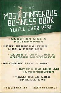 Книга The Most Dangerous Business Book You'll Ever Read - Автор Maryann Karinch