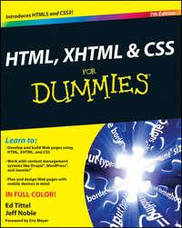 Книга HTML, XHTML and CSS For Dummies - Автор Ed Tittel