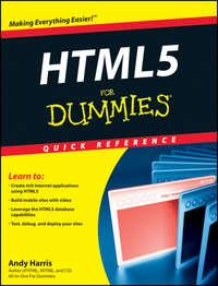 Книга HTML5 For Dummies Quick Reference - Автор Andy Harris