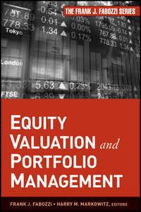 Книга Equity Valuation and Portfolio Management - Автор Frank Fabozzi