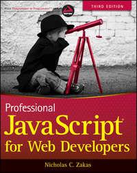 Книга Professional JavaScript for Web Developers - Автор Nicholas Zakas