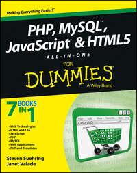 Книга PHP, MySQL, JavaScript & HTML5 All-in-One For Dummies - Автор Steve Suehring
