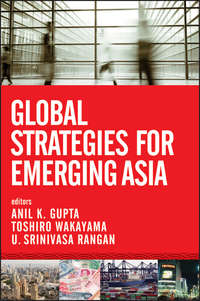 Книга Global Strategies for Emerging Asia - Автор Toshiro Wakayama