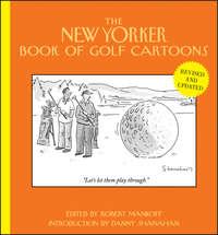 Книга The New Yorker Book of Golf Cartoons - Автор Danny Shanahan