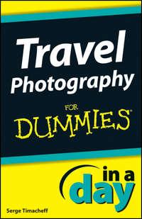 Книга Travel Photography In A Day For Dummies - Автор Serge Timacheff