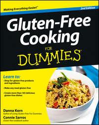 Книга Gluten-Free Cooking For Dummies - Автор Danna Korn