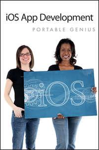 Книга iOS App Development Portable Genius - Автор Richard Wentk