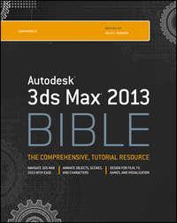 Книга Autodesk 3ds Max 2013 Bible - Автор Kelly Murdock