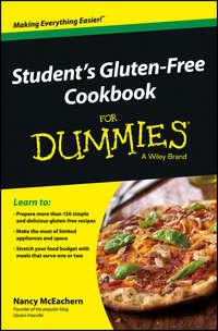 Книга Student's Gluten-Free Cookbook For Dummies - Автор Nancy McEachern