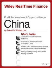 Книга Portfolio Investment Opportunities in China - Автор David Darst