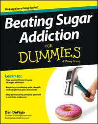 Книга Beating Sugar Addiction For Dummies - Автор Dan DeFigio