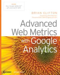 Advanced Web Metrics with Google Analytics