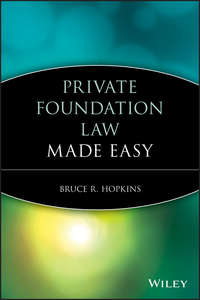 Private Foundation Law Made Easy