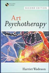 Книга Art Psychotherapy - Автор Harriet Wadeson