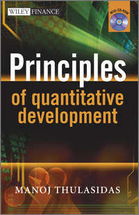 Книга Principles of Quantitative Development - Автор Manoj Thulasidas