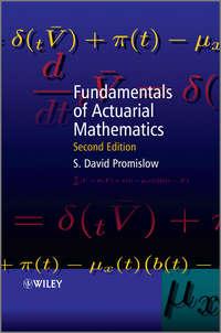 Книга Fundamentals of Actuarial Mathematics - Автор S. Promislow