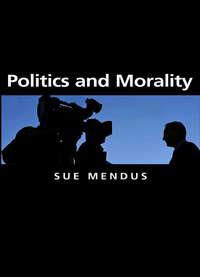 Книга Politics and Morality - Автор Susan Mendus