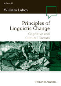 Книга Principles of Linguistic Change, Cognitive and Cultural Factors - Автор William Labov