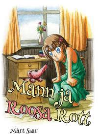 Купить книгу Mann ja Roosa Rott, автора