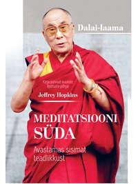 Купить книгу Meditatsiooni süda. Avastamas sisimat teadlikkust, автора