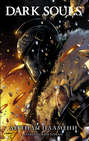 Электронная книга «Dark Souls. Легенды пламени (сборник)» – Джордж Манн