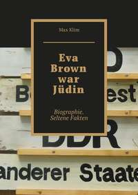 Купить книгу Eva Brown war Jüdin. Biographie. Seltene Fakten, автора
