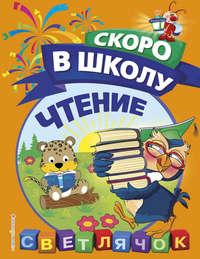 Книга  - Автор Ольга Макеева