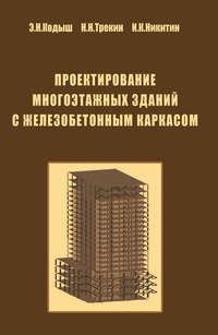Книга  - Автор Эмиль Кодыш
