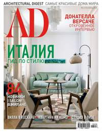 Купить книгу Architectural Digest/Ad 06-2018, автора