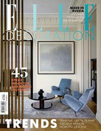 Купить книгу Elle Decor 04-2018, автора