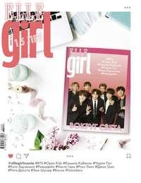 Купить книгу Elle Girl 06-2018, автора