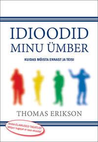 Idioodid minu ümber - Thomas Erikson