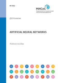 the science of artificial neural networks psychology essay An artificial neural network (ann) is an information processing paradigm that is inspired by the way biological nervous systems, such as the brain, process information the key element of this paradigm is the novel structure of the information processing system.