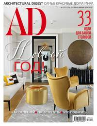 Купить книгу Architectural Digest/Ad 12-2018-01-2019, автора