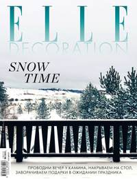 Купить книгу Elle Decor 12-2018-01-2019, автора