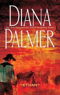 Купить книгу Ethan, автора Diana  Palmer