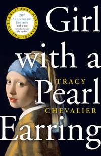 Купить книгу Girl With a Pearl Earring, автора Tracy  Chevalier