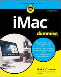 Купить книгу iMac For Dummies, автора