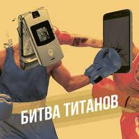 Купить книгу Москвич - почему легендарный советский автобренд оказался никому не нужен?, автора Карины Ли