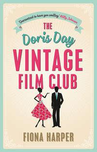 Купить книгу The Doris Day Vintage Film Club: A hilarious, feel-good romantic comedy, автора Fiona  Harper