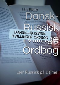 Купить книгу Dansk-Russisk Tvillinger Ordbog, автора
