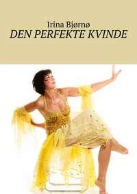 Купить книгу Den perfekte kvinde, автора