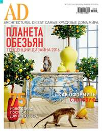 Купить книгу Architectural Digest/Ad 12-01-2016, автора