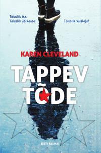 Купить книгу Tappev tõde, автора