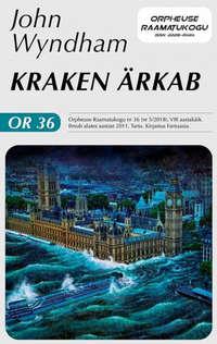 Купить книгу Kraken ärkab, автора John  Wyndham