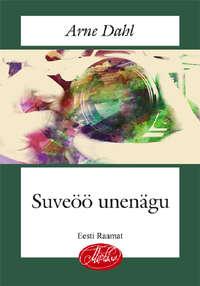 Купить книгу Suveöö unenägu, автора Arne Dahl