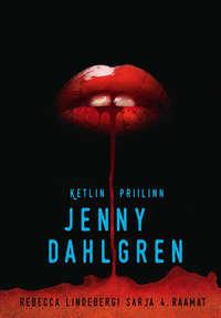 Купить книгу Jenny Dahlgren, автора