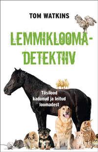 Купить книгу Lemmikloomadetektiiv, автора Tom Watkins