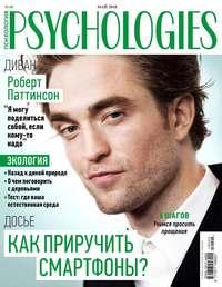 Купить книгу Psychologies 05-2019, автора